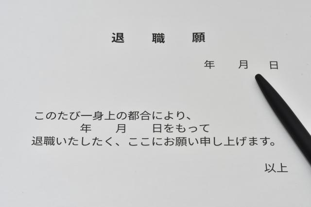 f:id:tarao-fuguta:20210307074200j:plain