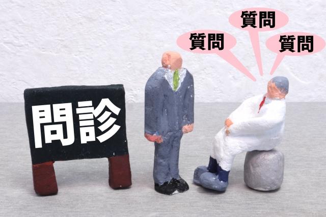 f:id:tarao-fuguta:20210307074539j:plain