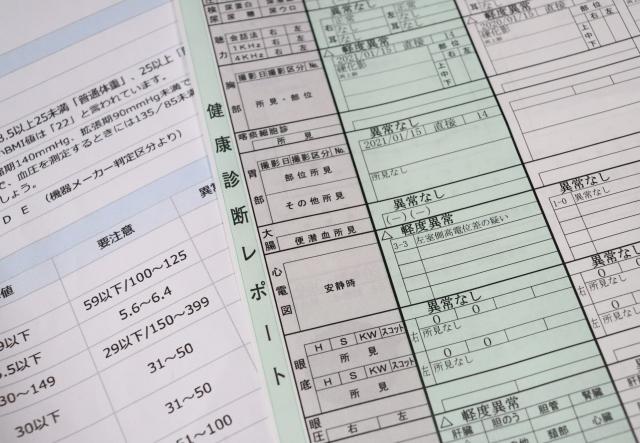 f:id:tarao-fuguta:20210529151001j:plain