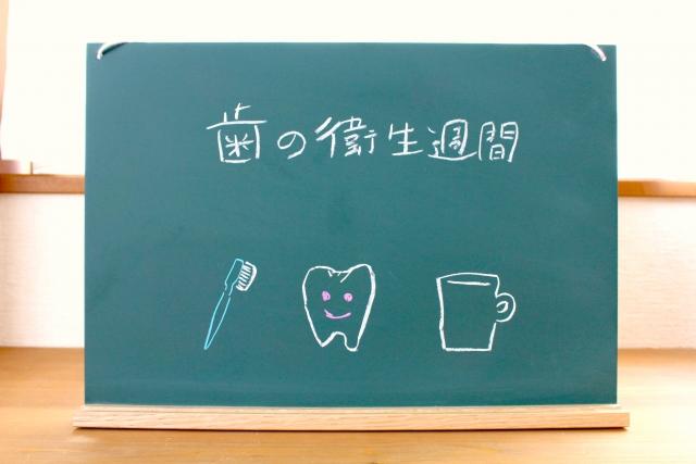 f:id:tarao-fuguta:20210530114450j:plain