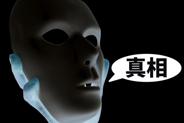 f:id:tarao-fuguta:20210603231337j:plain