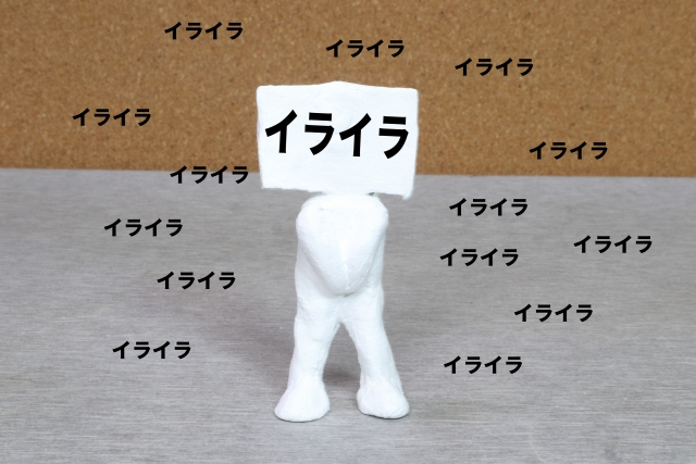 f:id:tarao-fuguta:20210607200332j:plain