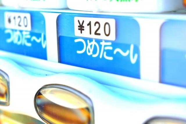 f:id:tarao-fuguta:20210812173436j:plain