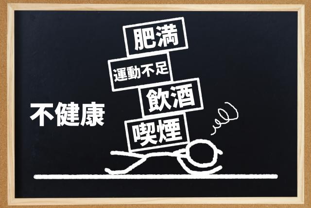 f:id:tarao-fuguta:20210822103219j:plain