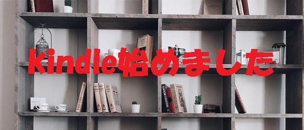 f:id:tareichi:20170906102908j:plain
