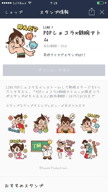 f:id:tareichi:20171010075634j:plain