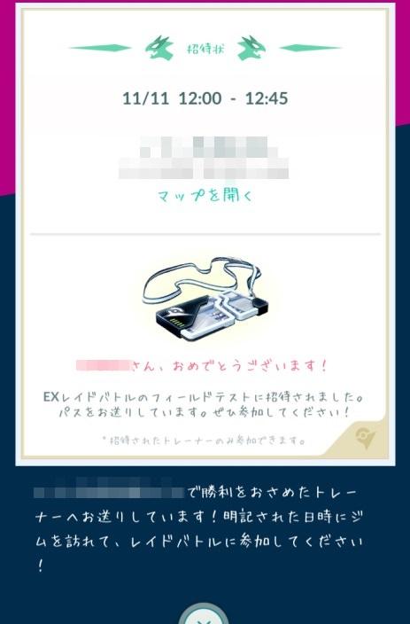 f:id:tareichi:20171105082047j:plain