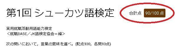 f:id:tareichi:20180418212328j:plain