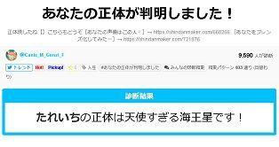 f:id:tareichi:20180422085343j:plain