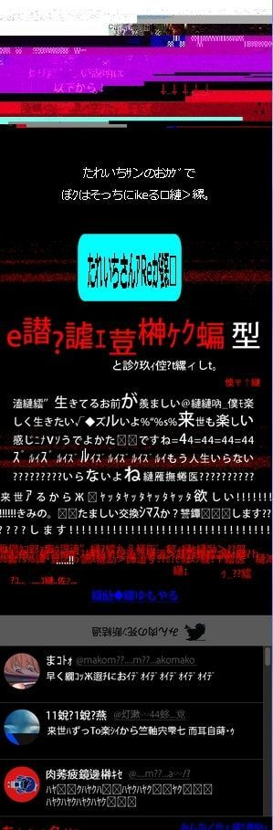 f:id:tareichi:20181107093018j:plain