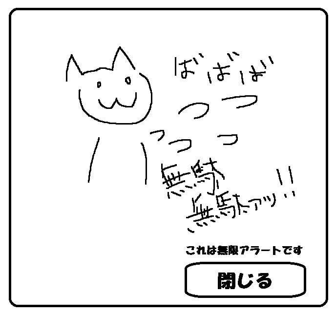 f:id:tareichi:20190321085921j:plain