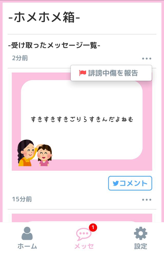 f:id:taremimimi:20180208163323j:plain