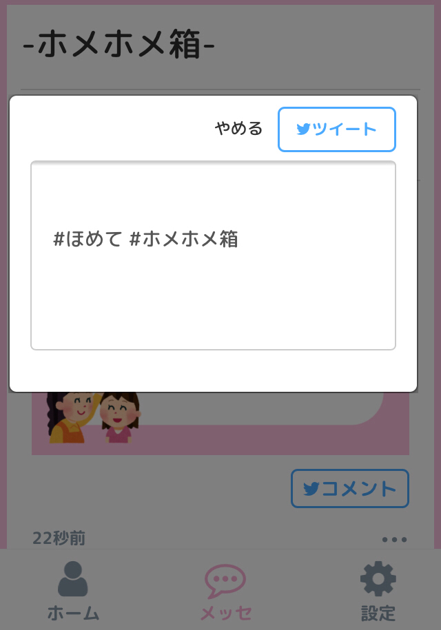 f:id:taremimimi:20180208163327j:plain