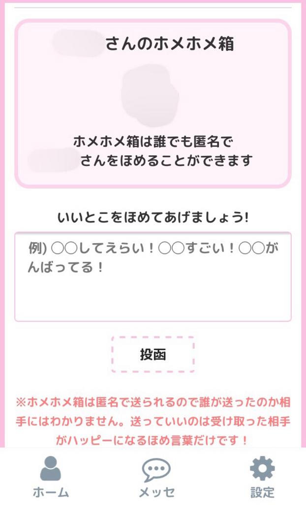 f:id:taremimimi:20180208163932j:plain