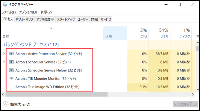 f:id:tarenagashi_info:20201114180745p:plain