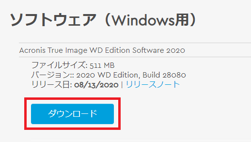 f:id:tarenagashi_info:20201114181259p:plain