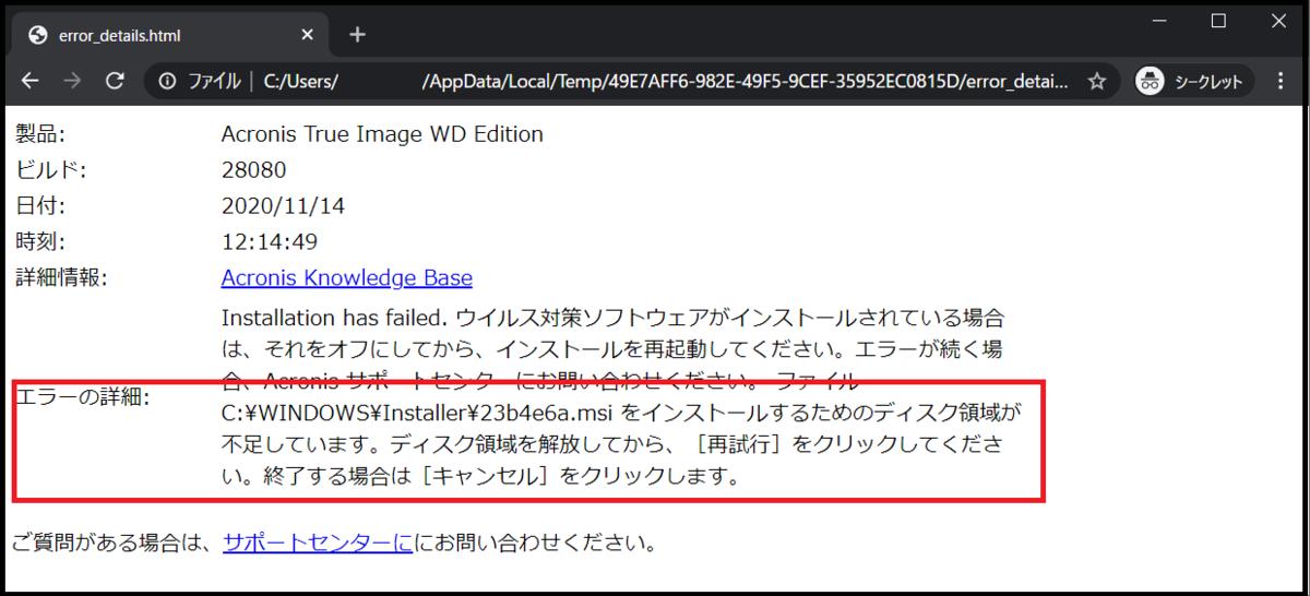 f:id:tarenagashi_info:20201114181602p:plain