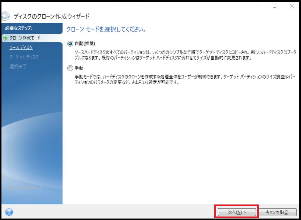 f:id:tarenagashi_info:20201115140639p:plain