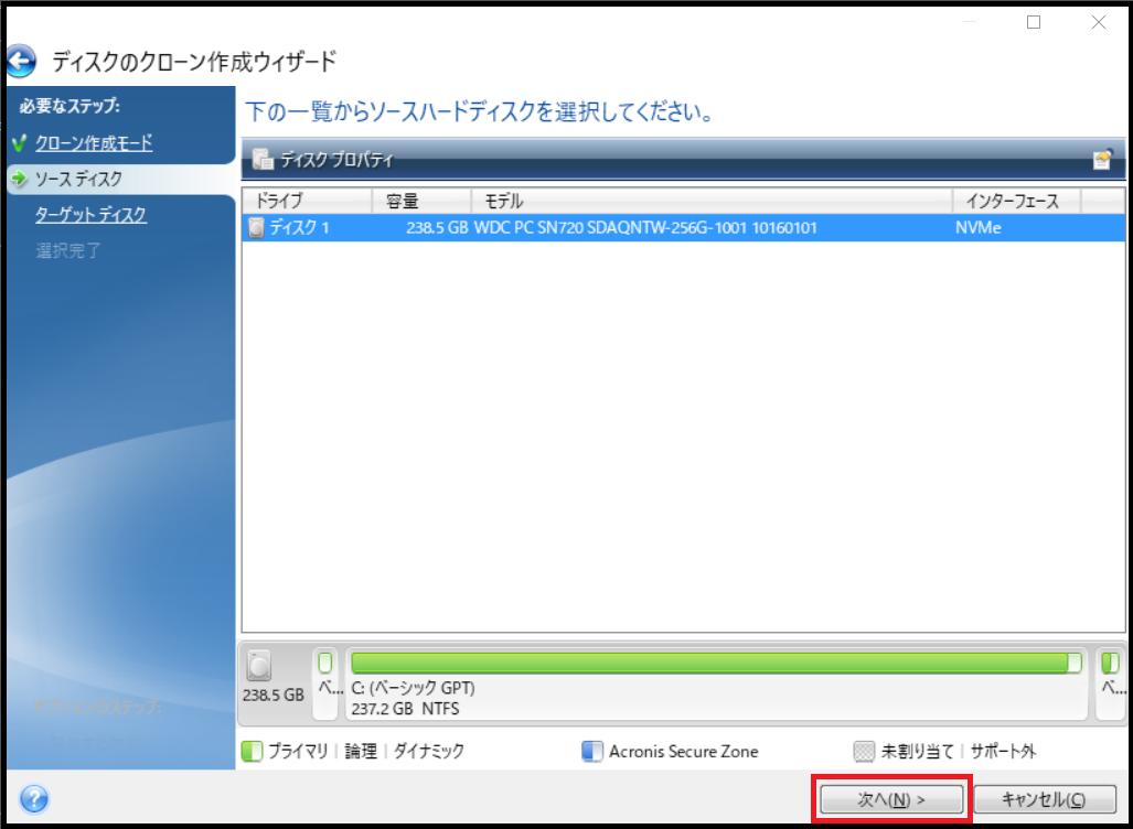 f:id:tarenagashi_info:20201115140818p:plain