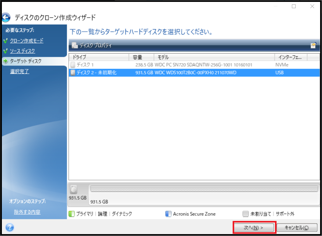 f:id:tarenagashi_info:20201115140944p:plain