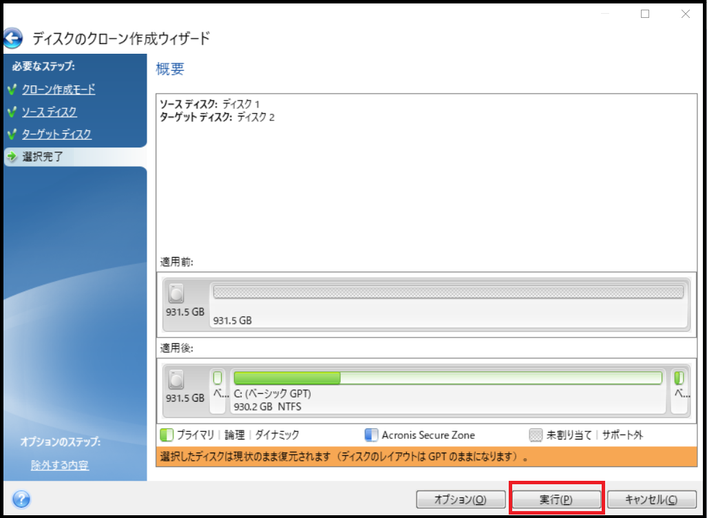 f:id:tarenagashi_info:20201115141052p:plain
