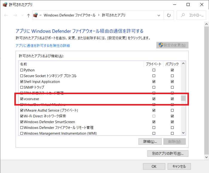 f:id:tarenagashi_info:20201123035214p:plain:h180