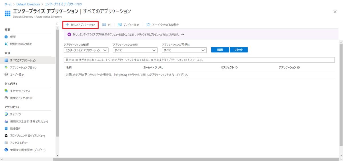 f:id:tarenagashi_info:20201129045643p:plain