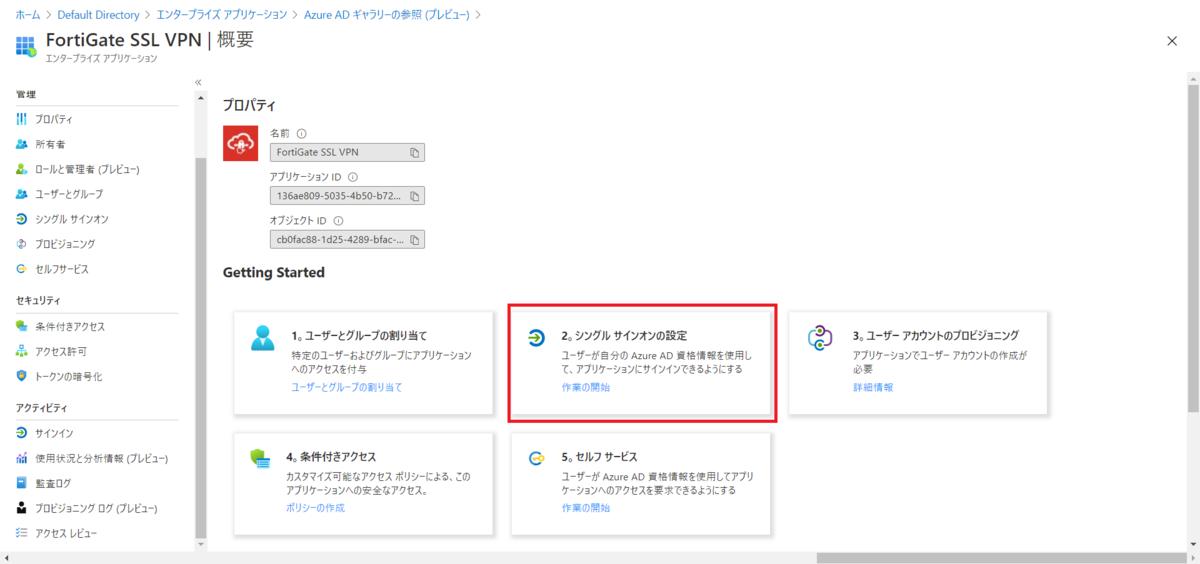 f:id:tarenagashi_info:20201129052333p:plain