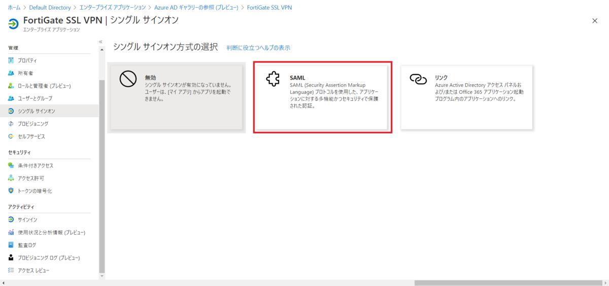 f:id:tarenagashi_info:20201129052413p:plain