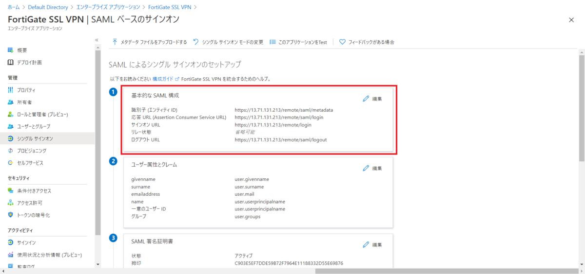 f:id:tarenagashi_info:20201129052529p:plain