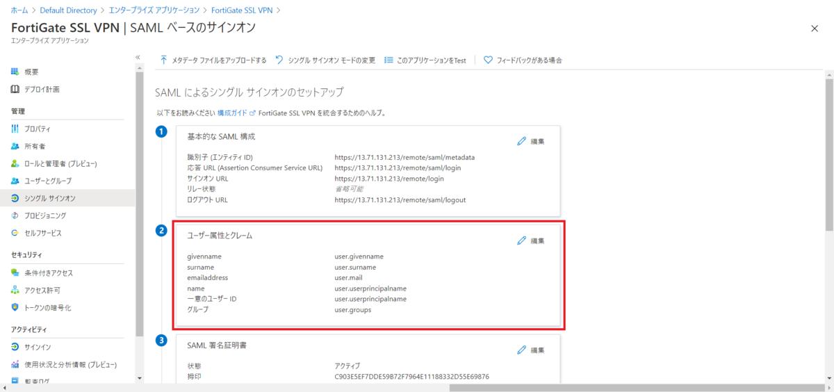 f:id:tarenagashi_info:20201129052624p:plain