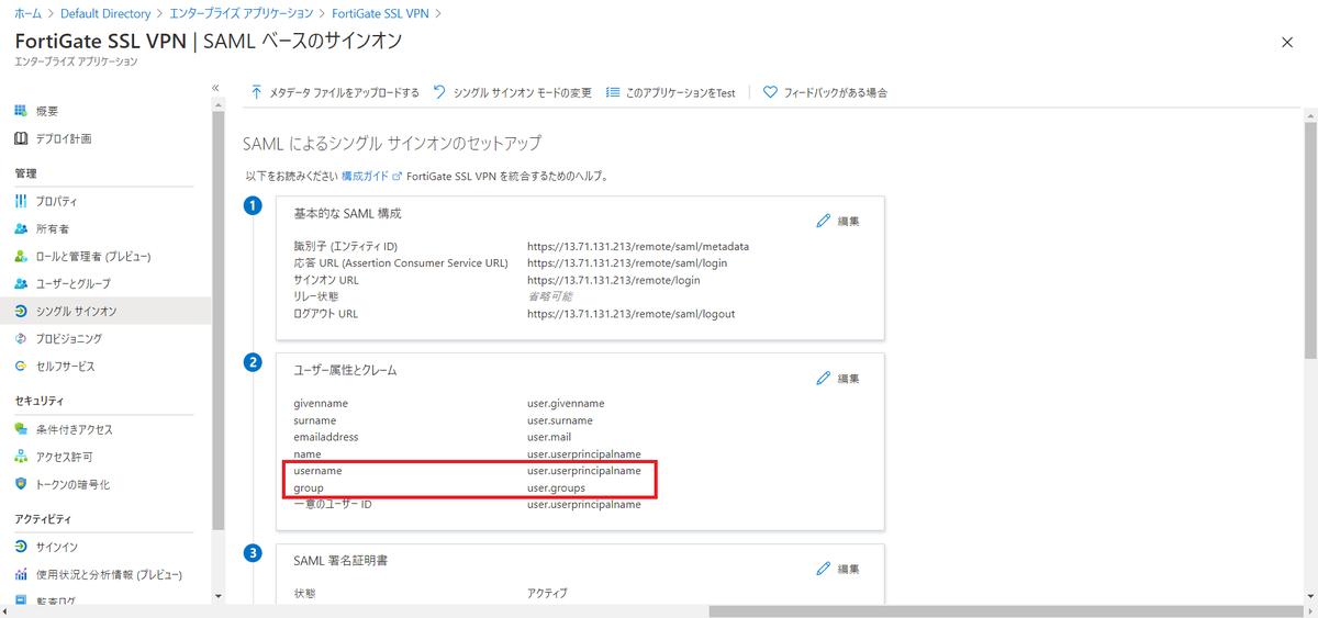 f:id:tarenagashi_info:20201129055446p:plain