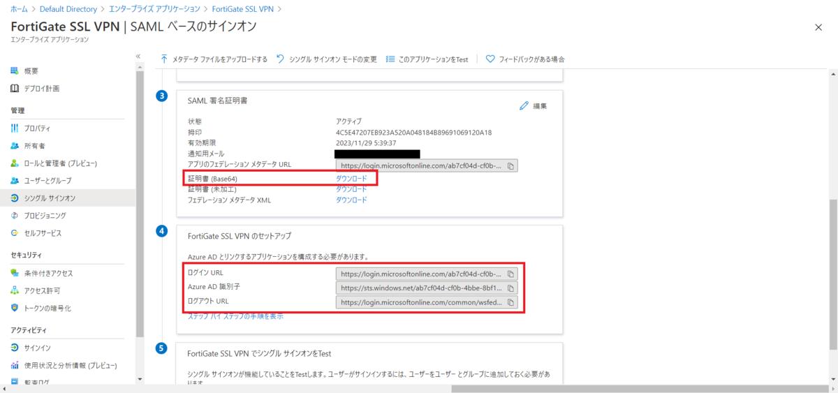 f:id:tarenagashi_info:20201129055700p:plain