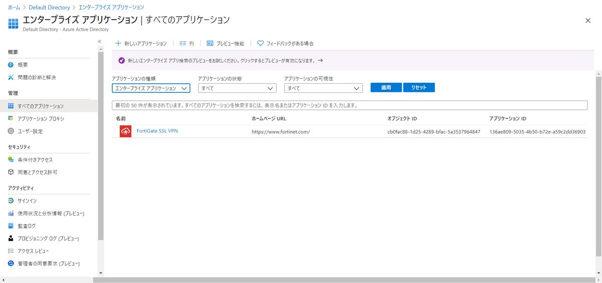 f:id:tarenagashi_info:20201129062050p:plain