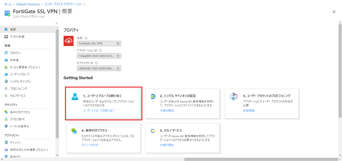 f:id:tarenagashi_info:20201129062241p:plain