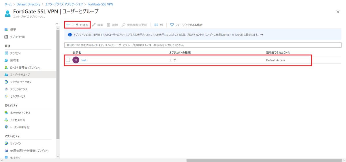 f:id:tarenagashi_info:20201129062344p:plain