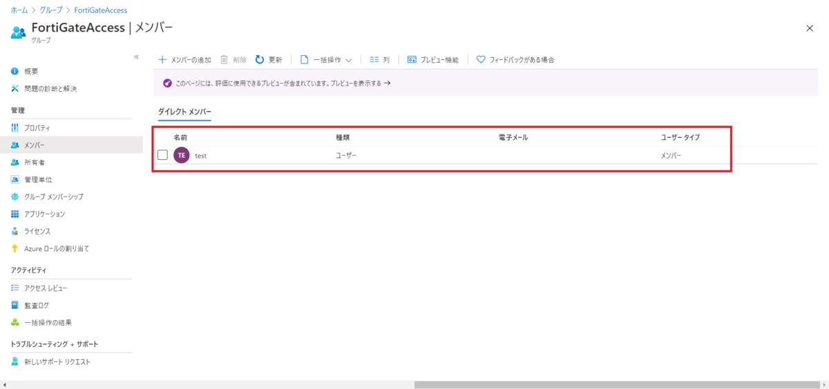 f:id:tarenagashi_info:20201129063020p:plain