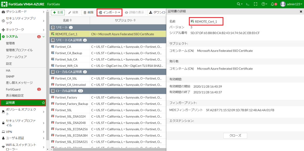 f:id:tarenagashi_info:20201129063517p:plain