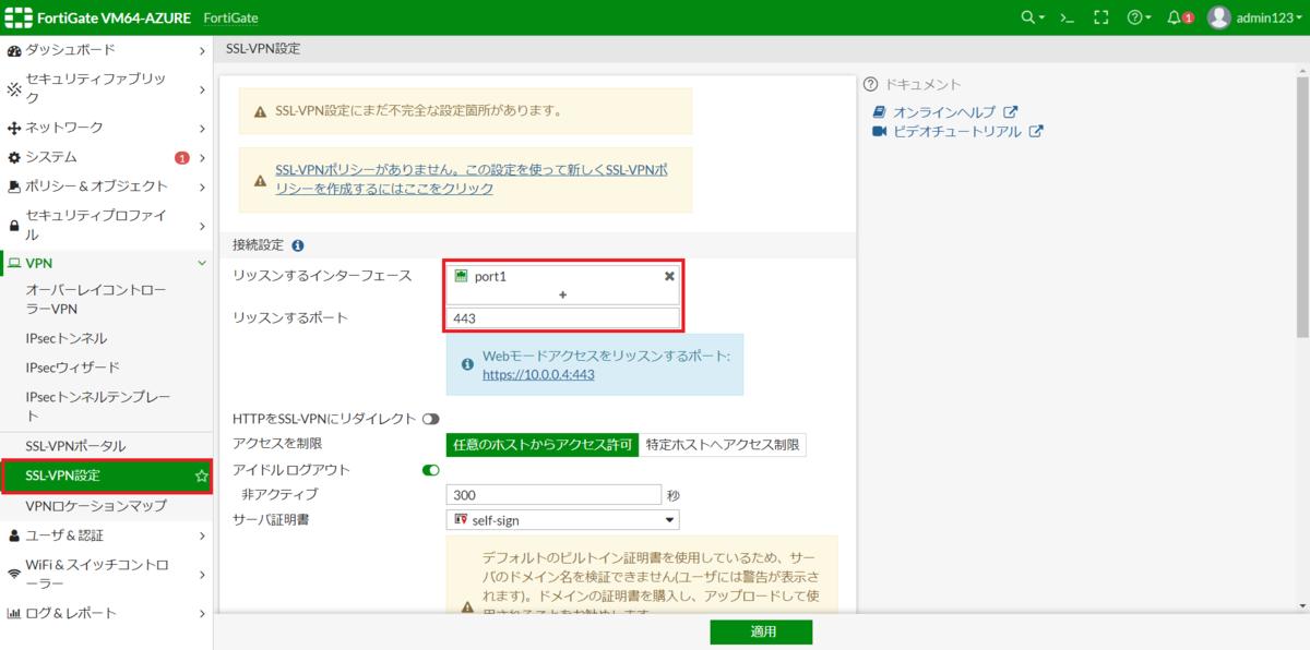 f:id:tarenagashi_info:20201129064312p:plain