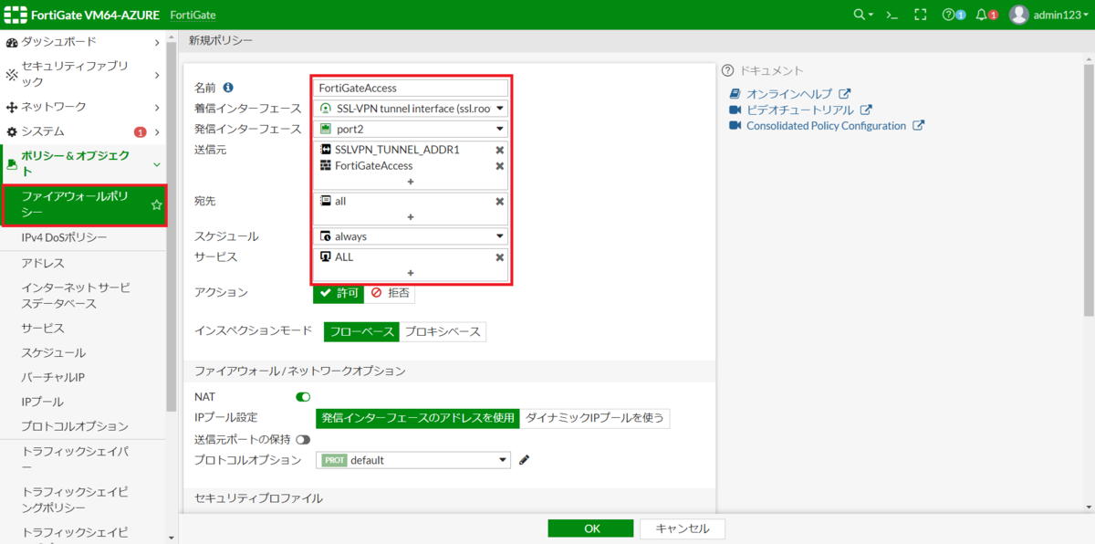 f:id:tarenagashi_info:20201129064408p:plain
