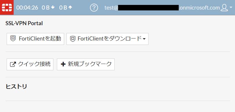f:id:tarenagashi_info:20201129065021p:plain