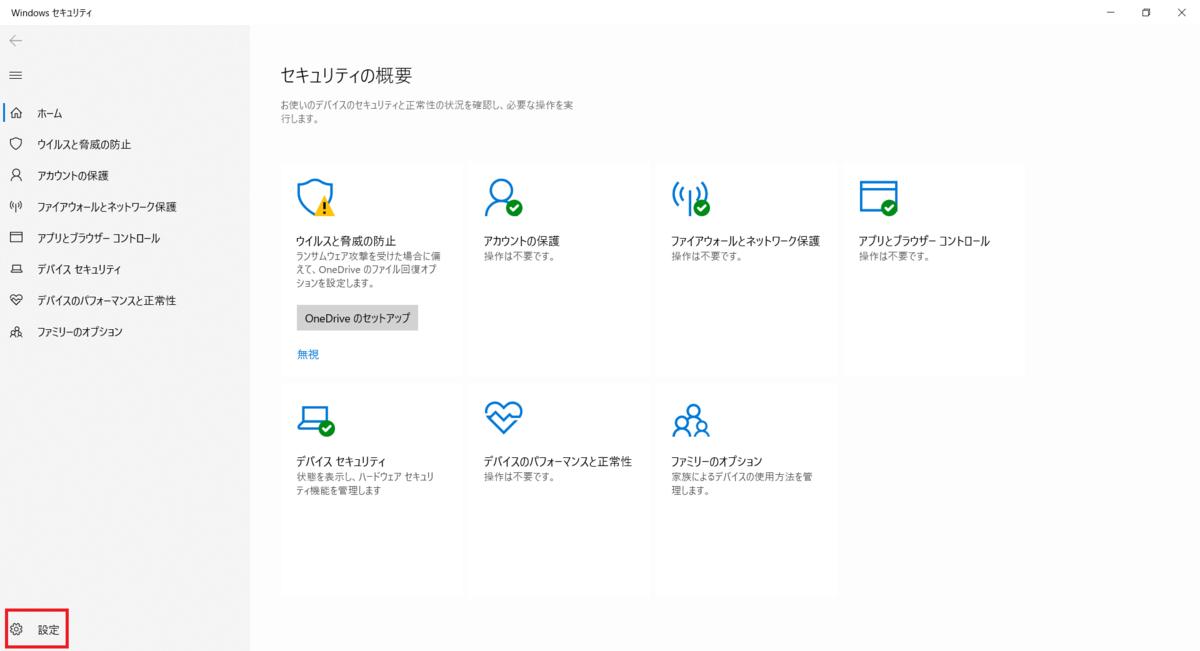 f:id:tarenagashi_info:20201212004348p:plain