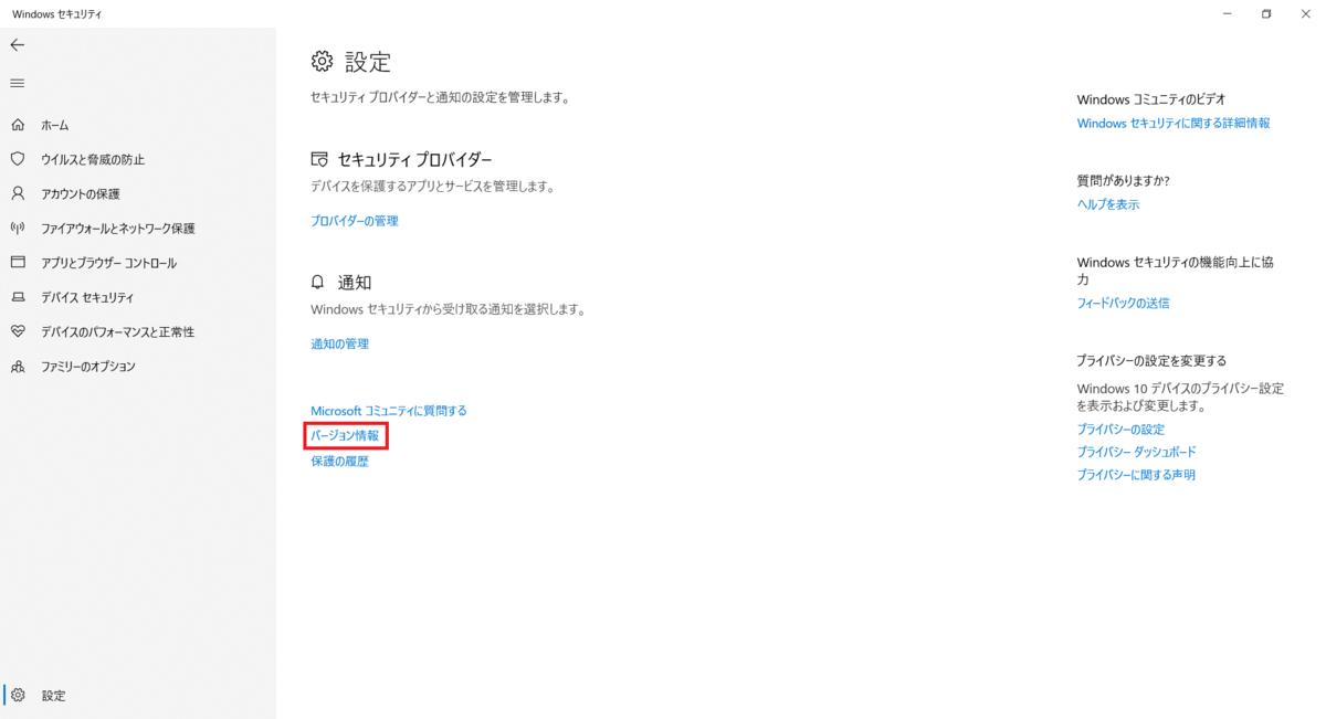 f:id:tarenagashi_info:20201212004403p:plain