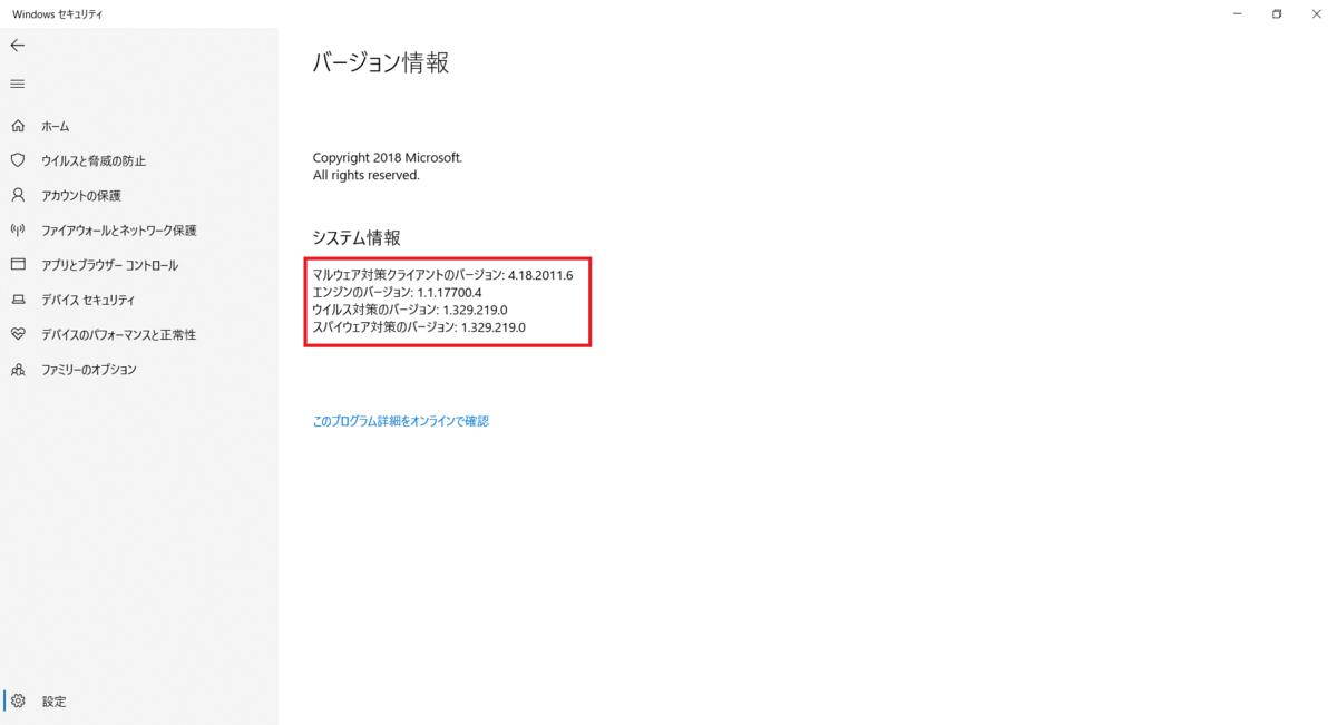 f:id:tarenagashi_info:20201212004417p:plain