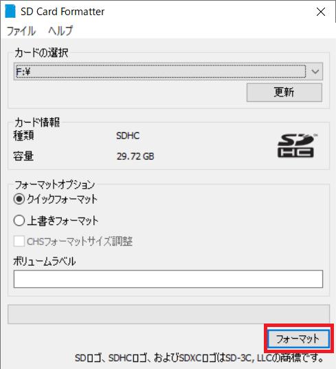 f:id:tarenagashi_info:20201218235053p:plain