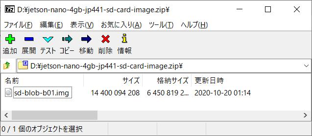 f:id:tarenagashi_info:20201219001154p:plain