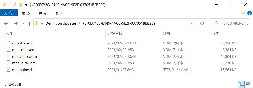 f:id:tarenagashi_info:20210220062632p:plain:w600