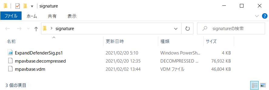f:id:tarenagashi_info:20210220123858p:plain:w600