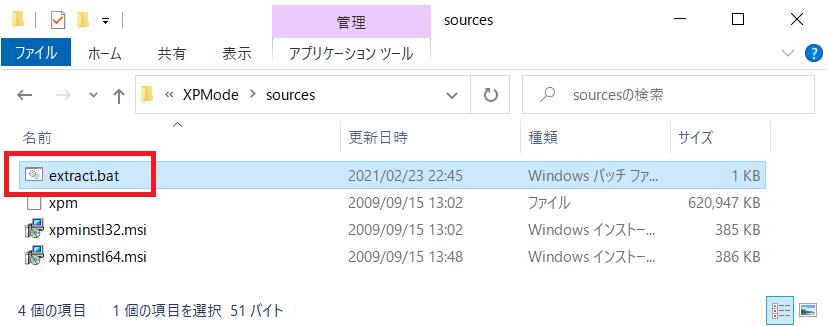 f:id:tarenagashi_info:20210223224602p:image:w600