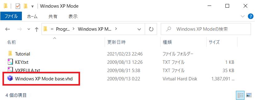 f:id:tarenagashi_info:20210223224721p:image:w600